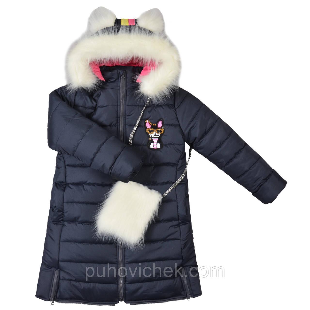 Детский пуховик пальто для девочки с мехом