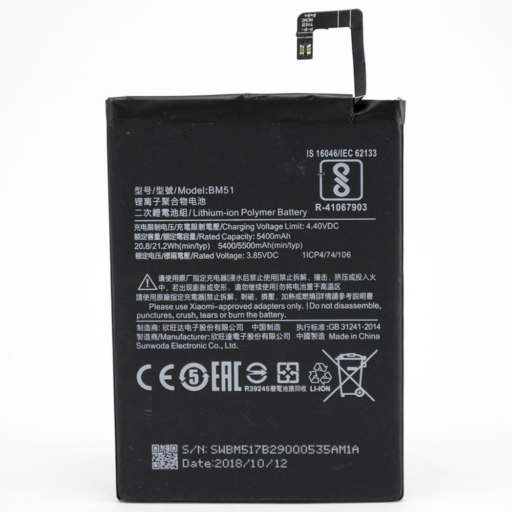 Аккумулятор акб ориг. к-во Xiaomi BM51 Mi Max 3, 5500мAh