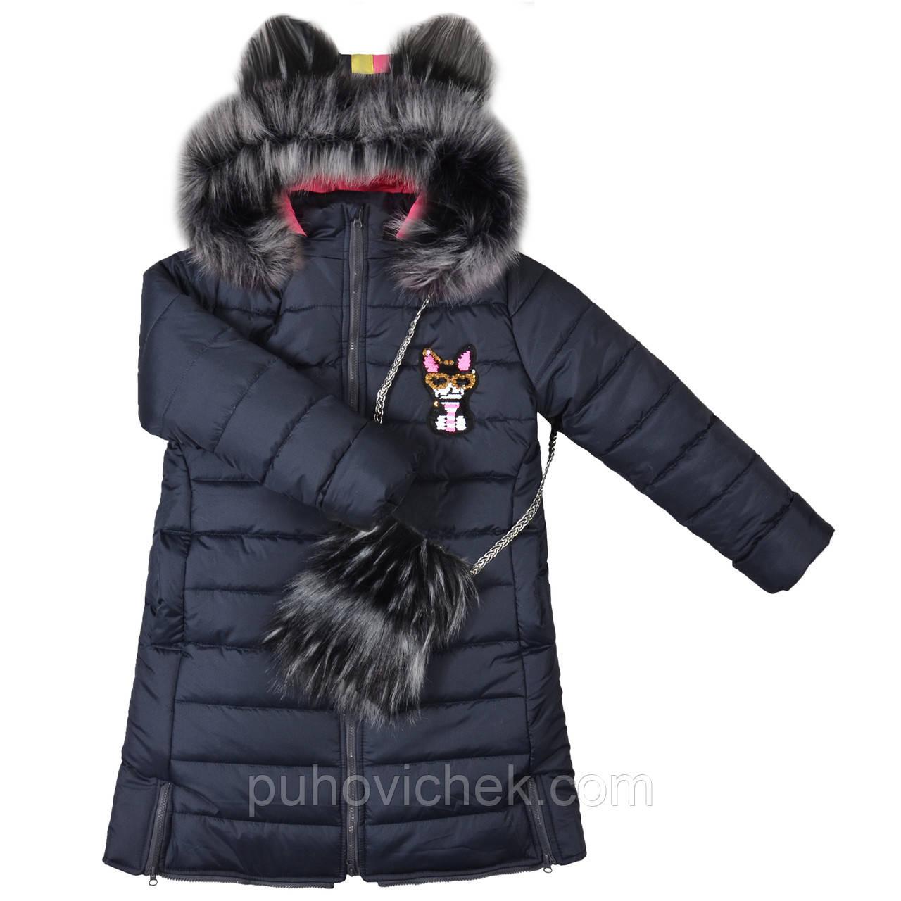 куртка премонт детская зимняя