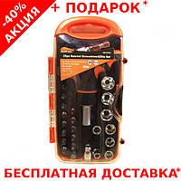Высококачественный набор инструментов Gear Power HZF -8187A 25 pcs отвертка с трещеткой с головками и битами