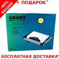 Многофункциональный гриль Grant GT-781 1200W контактный закрытого типа