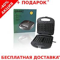 Минигриль для приготовления бутербродов 3 в 1Grant GT 780800W антипригарное покрытие вафельница