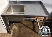 Стол производственный с моечной ванной 1300*600 без полки,