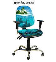 Кресло детское Бридж хром дизайн Лагуна (АМФ-ТМ)