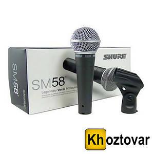 Вокальний провідний мікрофон Shure SM58