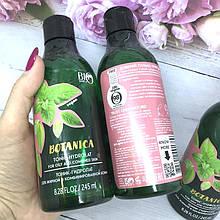 Тонік-гідролат для делікатного очищення і тонізації жирної і комбінов. шкіри BIO World Botanica М'ята 245 мл