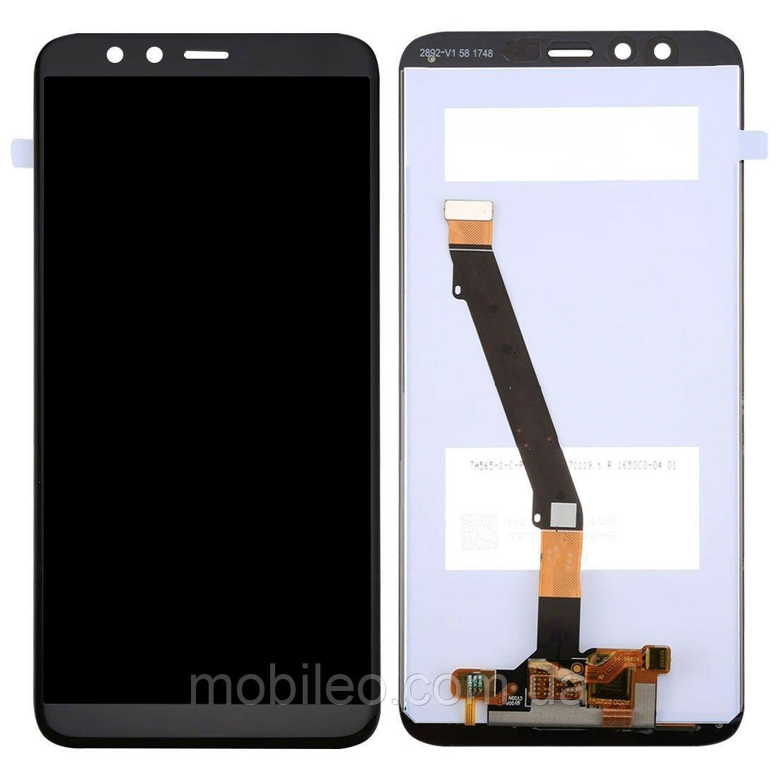 Дисплей (LCD) Huawei Honor 9 Lite | LLD-L31 с тачскрином, серый