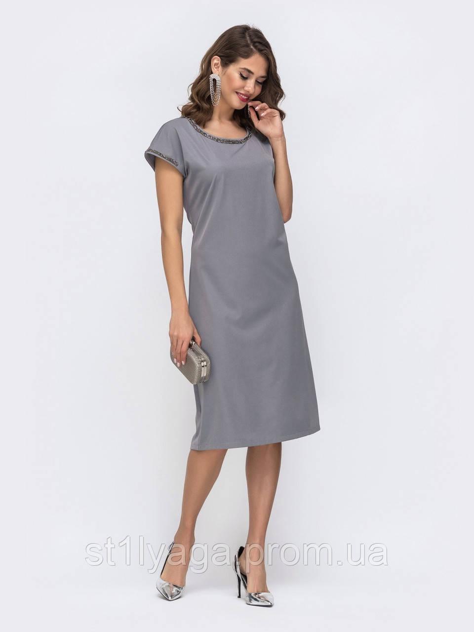 Елегантні сукні-міді з коротким рукавом і контрастною обробкою сірий