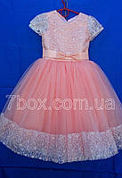 Детское платье бальное Княжна 2 возраст 5-6 лет Персиковое Опт и Розница