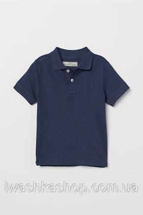 Стильная темно-синяя футболка-поло на мальчиков 4 - 6 лет, р. 110 - 116, H&M
