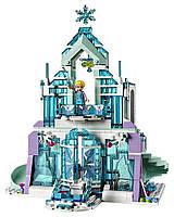 """Конструктор Bela Ice Enchanted """"Волшебный ледяной замок Эльзы"""" 10664 (Аналог Lego) 709 деталей"""