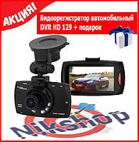 Автомобильный видеорегистратор HD 129 Full HD 1080P одна камера | Регистратор в машину | Видеорегистратор