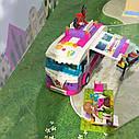 Конструктор Пікнік біля автобусу 319 дет, BRICK 2004 (аналог Lego Friends), фото 4