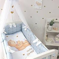 """Комплект в стандартную детскую кроватку 120/60 """"Happy Baby """" голубой"""