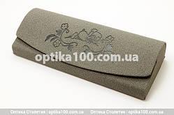 Сірий футляр для окулярів ЛЮКС на магніті. З малюнком-тисненням