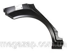 Арка заднего крыла правая Hyundai Getz (02-10)