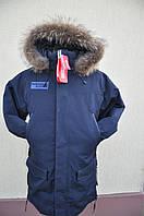 Мужская удлинённая зимняя куртка River