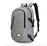 Рюкзак городской молодежный с выходом для подключения гаджетов Серый
