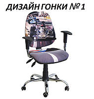 Кресло детское Бридж хром дизайн Гонки №1 (АМФ-ТМ)