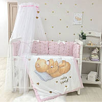 """Комплект в стандартную детскую кроватку 120/60  """" Happy Baby """" розовый, фото 1"""