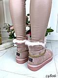Угги женские короткие розовые  камни натуральная замша, фото 2