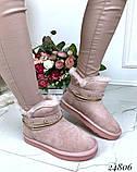 Угги женские короткие розовые  камни натуральная замша, фото 3