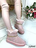 Угги женские короткие розовые  камни натуральная замша, фото 4