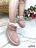 Угги женские короткие розовые  камни натуральная замша, фото 5