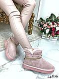 Угги женские короткие розовые  камни натуральная замша, фото 7