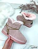 Угги женские короткие розовые  камни натуральная замша, фото 6