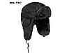 Шапка ушанка армейская  зимняя  черная  PILOTEN-PELZMÜTZE MA1®  MiL-Tec Германия, фото 8