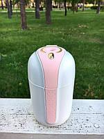 """Увлажнитель воздуха ультразвуковой  с встроенной батарей и доп. USB портом) """"The Comet"""" Розовый"""