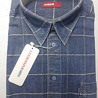 Джинсовая рубашка LEGRAND (размер 50-52)