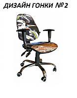 Кресло детское Бридж хром дизайн Гонки №2 (АМФ-ТМ)