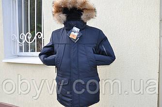 Куртка Аляска на верблюжей шерсти до - 38 мороза