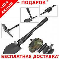 Военная лопата SHOVEL MILITARY складная многофункциональная для диверсантов