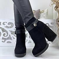 Женские осенние ботинки, фото 1