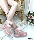 Угги женские короткие розовые натуральная замша, фото 7