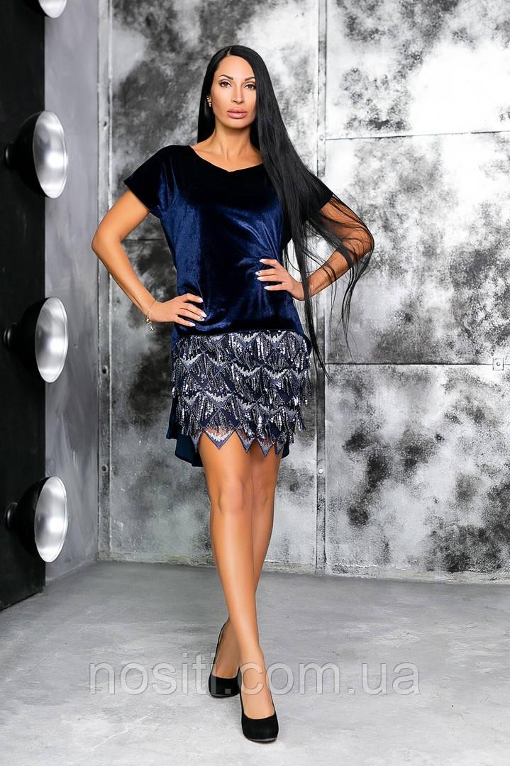 Праздничное бархатное платье с пайетками большие размеры