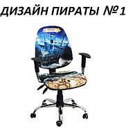 Кресло детское Бридж хром дизайн Пираты №1 (АМФ-ТМ)