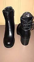 Женские ботинки натуральная кожа (черный)