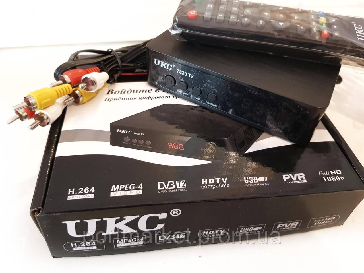 Тюнер цифровой UKC DVB-T2 7820 Цифровая приставка Т2 Ресивер
