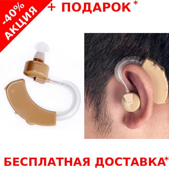 Слуховой аппарат Cyber Sonic заушного типа для людей с дефектом органов слуха