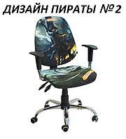 Кресло детское Бридж хром дизайн Пираты №2 (АМФ-ТМ)