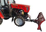 Отвал тракторный 2м. МТЗ-320, фото 3