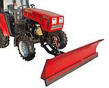 Отвал тракторный 2м. МТЗ-320, фото 5