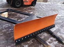 Снегоочиститель (снегоотвал) с амортизатором PVHU 300 для всех типов погрузчиков
