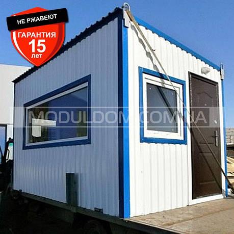Пост охраны (3 х 2,4 м.), КПП, металлический мобильный вагончик, фото 2