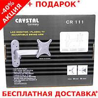 """Кронштейн Crystal Germany CR-111 для крепления телевизоров с диагональю 14""""-23"""" vesa"""
