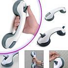[ОПТ] Портативная ручка-поручень Helping Handle на вакуумных присосках для ванной и туалетной комнаты, фото 6